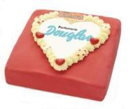 Valentijnmarsepeintaart bezorgen in Leeuwarden